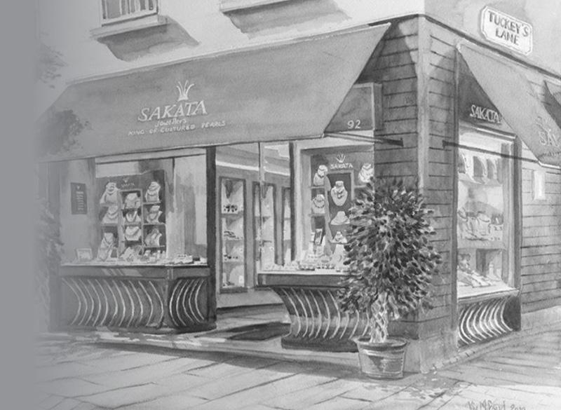 Sakata Shop Imagen